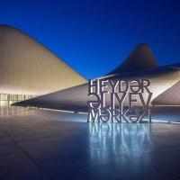 Heydar Aliyev Center - blue hour in Baku II